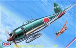 MPM Production 1/72 Mitsubishi A7M2 Reppu