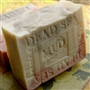 Handcrafted Natural Artisan Soap French  Lavender with Dead Sea Mud and French Rose Clay Natural