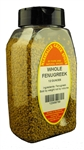FENUGREEK WHOLEⓀ