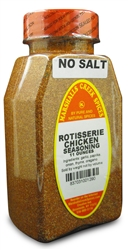 ROTISSERIE CHICKEN SEASONING NO SALTⓀ