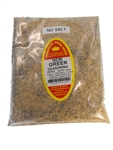 NEW GREEK SEASONING, NO SALT (with mint & onion) REFILLⓀ