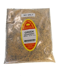 GREEK SEASONING, NO SALT REFILLⓀ