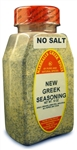 NEW GREEK SEASONING, NO SALT (with mint & onion)Ⓚ