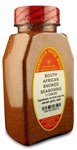 South African Smoked Seasoning BlendⓀ compare to Trader Joe's ®