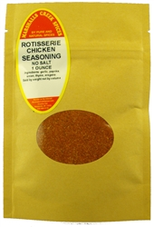 "Sample, ROTISSERIE CHICKEN SEASONING NO SALTâ""€"