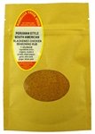Sample, PERUVIAN STYLE SOUTH AMERICAN BLACKENED CHICKEN SEASONING RUB, NO SALT