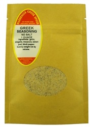"Sample, GREEK SEASONING, NO SALTâ""€"