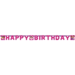Dora & Friends Birthday Banner