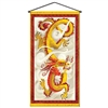 DRAGON DOOR/WALL PANEL