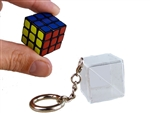 World's Coolest Rubik's Cube Keychain
