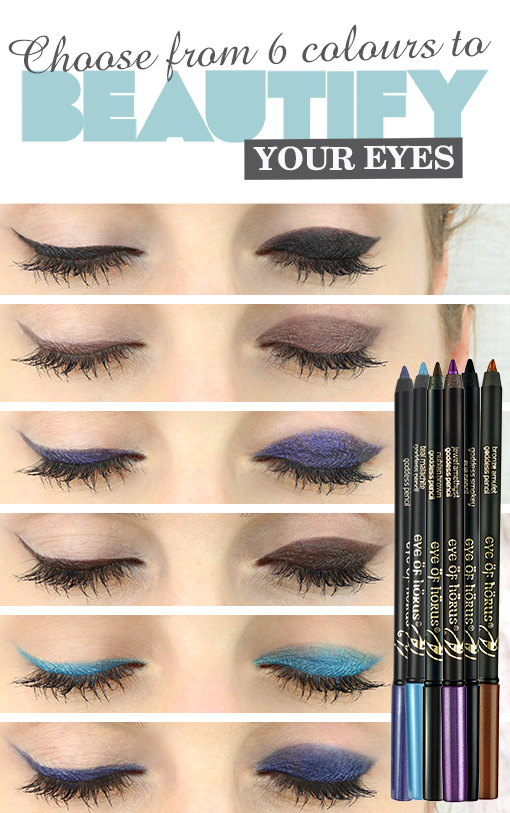 Eye Of Horus Goddess Eye Liner Pencil Beauty And The Boutique