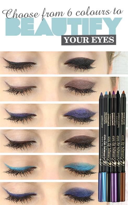 Eye of Horus Goddess Eye Liner Pencil,  Beauty and the Boutique