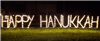 Happy Hannukah - Yard Sign