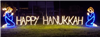 Happy Hannukah with Praying Children Yard Sign