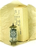 "NOS 1950's Telefunken EF86 6267 DIAMOND Military BWB Bundesamt ""DOME-TOP"" TUBES"