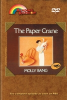 Reading Rainbow: The Paper Crane