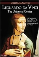 Gallery of the Masters: Leonardo da Vinci - The Universal Genius DVD