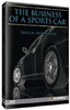 Business of a Sports Car: Design & Vision DVD
