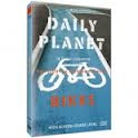 Daily Planet in the Classroom Sports & Recreation: Bikes DVD