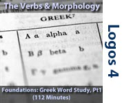 Foundations: Greek Grammar, Part 1/8