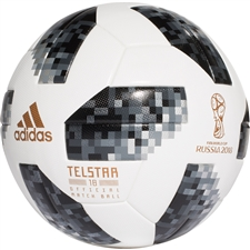 Adidas World Cup 2018 Official Match Ball (White/Black/Silver Metallic)