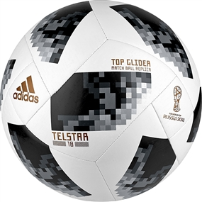 Adidas World Cup 2018 Top Glider Ball (White/Black/Silver Metallic)