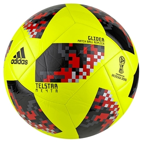Adidas World Cup 2018 Glider Ball - Knockout Rounds (Solar Yellow/Black)