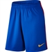 Nike FC Barcelona Home '16-'17 Stadium Shorts  (Sport Royal/University Gold)