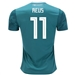 Adidas Germany 'REUS 11' Away Jersey '18-'19 (EQT Green/White/Real Teal)