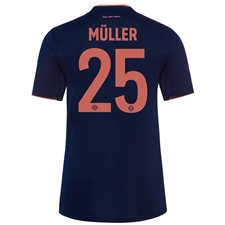 Adidas Bayern Munich 'MULLER 25' Third Jersey '19-'20 (Collegiate Navy/Bright Red)