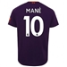 New Balance Liverpool 'MANE 10' Away Jersey '18-'19 (Deep Violet)