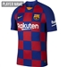 Nike FC Barcelona Home Vapor Match Jersey '19-'20 (Deep Royal Blue/Varsity Maize)