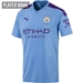 Puma Manchester City Home Jersey '19-'20 (Team Light Blue/Tillandsia Purple)