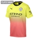 Puma Manchester City Third Jersey '19-'20 (Fizzy Yellow/Georgia Peach)