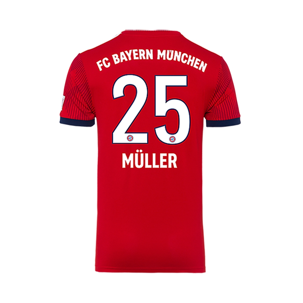 the best attitude 17fae 26586 Adidas Youth Bayern Munich 'MULLER 25' Home Jersey '18-'19 (FCB True  Red/Strong Red/White)