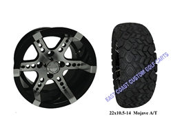 "14x7 RX260 Wheel with a 22"" All Terrain Tire"