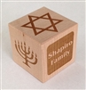 Hanukkah Gift Personalized Block