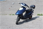 Taotao Ebike - USED - SOLD AS IS