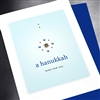 "Hanukkah  "" Gold Star ""  HK01 Greeting Card"