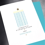"Hanukkah "" Festival of Lights ""  HK07 Greeting Card"