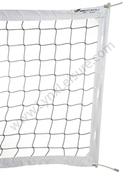 Pan Am Competition Volleyball Net