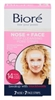 Biore Deep Cleansing Pore Strips 14 Count Nose & Face (10060)<br><br><br>Case Pack Info: 12 Units