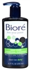 Biore Charcoal Cleanser Deep Pore 6.77oz Pump (10225)<br><br><br>Case Pack Info: 12 Units