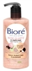 Biore Rose Quartz + Charcoal Cleanser Purify 6.77oz Pump (10326)<br><br><br>Case Pack Info: 12 Units