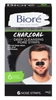 Biore Mens Charcoal Nose Strip 6 Count (10332)<br><br><br>Case Pack Info: 12 Units
