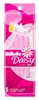 Gillette Daisy Classic Razors 5 Count (10941)<br><br><br>Case Pack Info: 36 Units