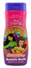 "Disney Princess Bubble Bath 24oz Be Bold Berry (13377)<br><br><span style=""color:#FF0101""><b>12 or More=Unit Price $2.85</b></span style><br>Case Pack Info: 12 Units"