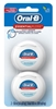 Oral-B 54 Yards Floss Mint Twin Pack (6 Pieces) (17096)<br><br><br>Case Pack Info: 4 Units