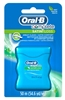 Oral-B 54 Yards Floss Satin Mint (6 Pieces) (18698)<br><br><br>Case Pack Info: 4 Units
