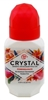 "Crystal Deodorant Roll-On 2.25oz Pomegranate 24Hr (18864)<br><br><span style=""color:#FF0101""><b>Buy 12 or More = $2.80</b></span style><br>Case Pack Info: 72 Units"